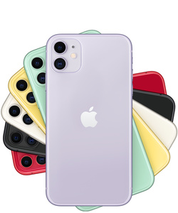 apple iphone trading online