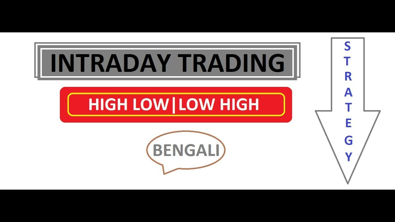 sengali trading