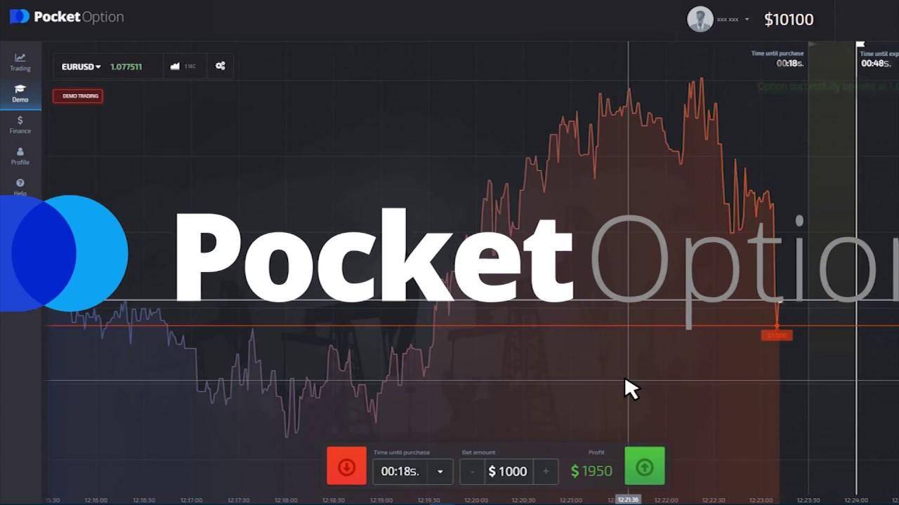 Pocket Option opinioni recensioni negative truffa trading criptovalute [2020]