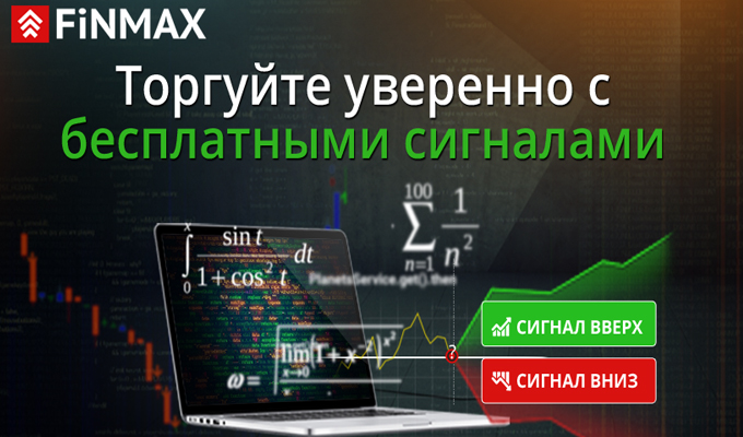 отзывы на iq option imparare investire in trading