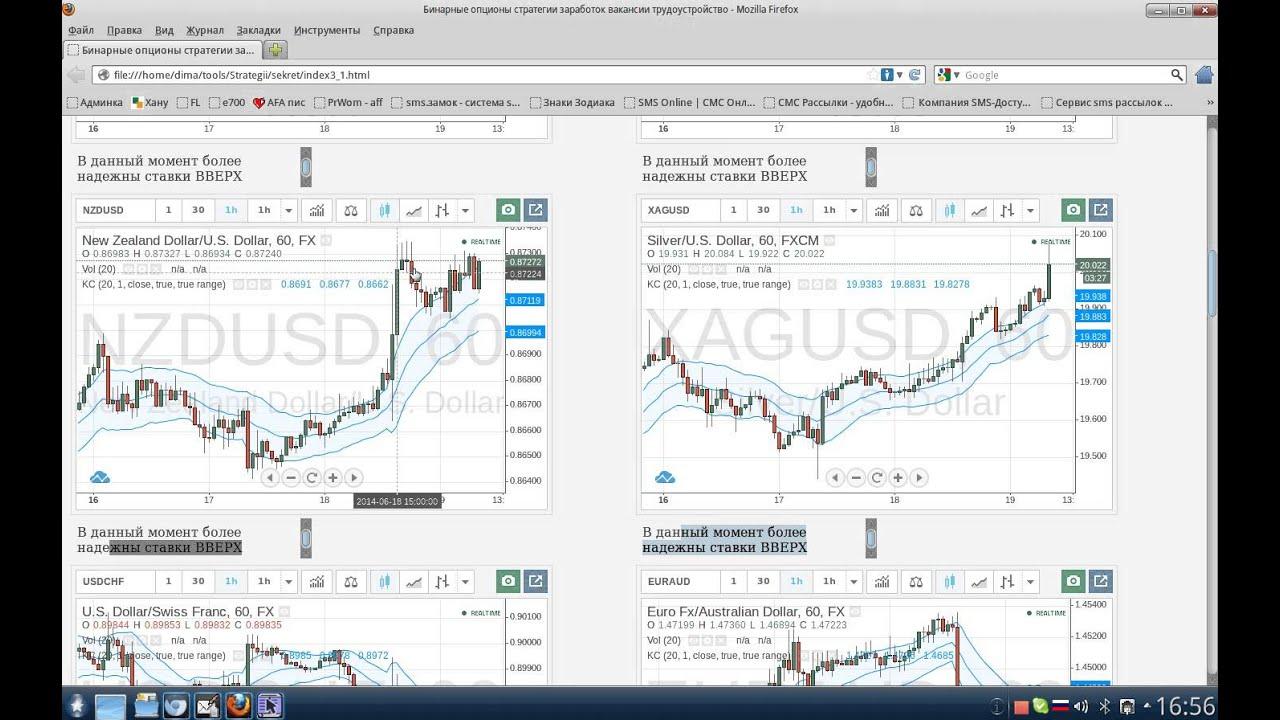 www banc de binary com piattaforma trading online opzioni binarie 60 secondi