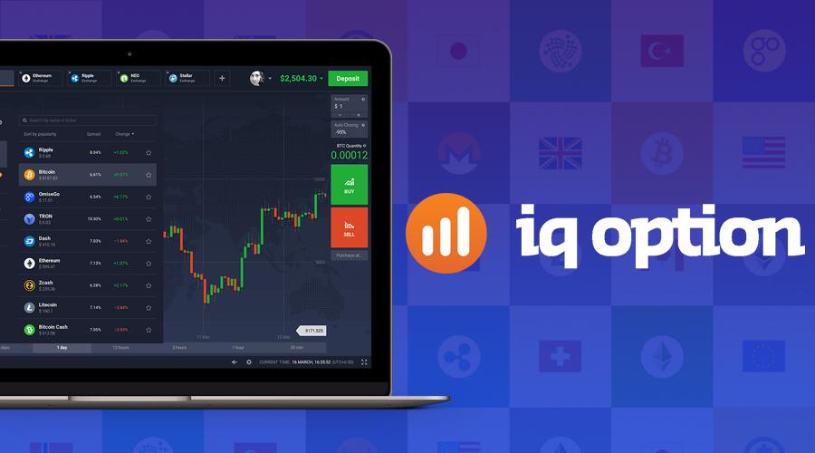 Inizia a fare trading con IQ Option Ora